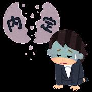f:id:terashimaru117:20210915002647p:plain