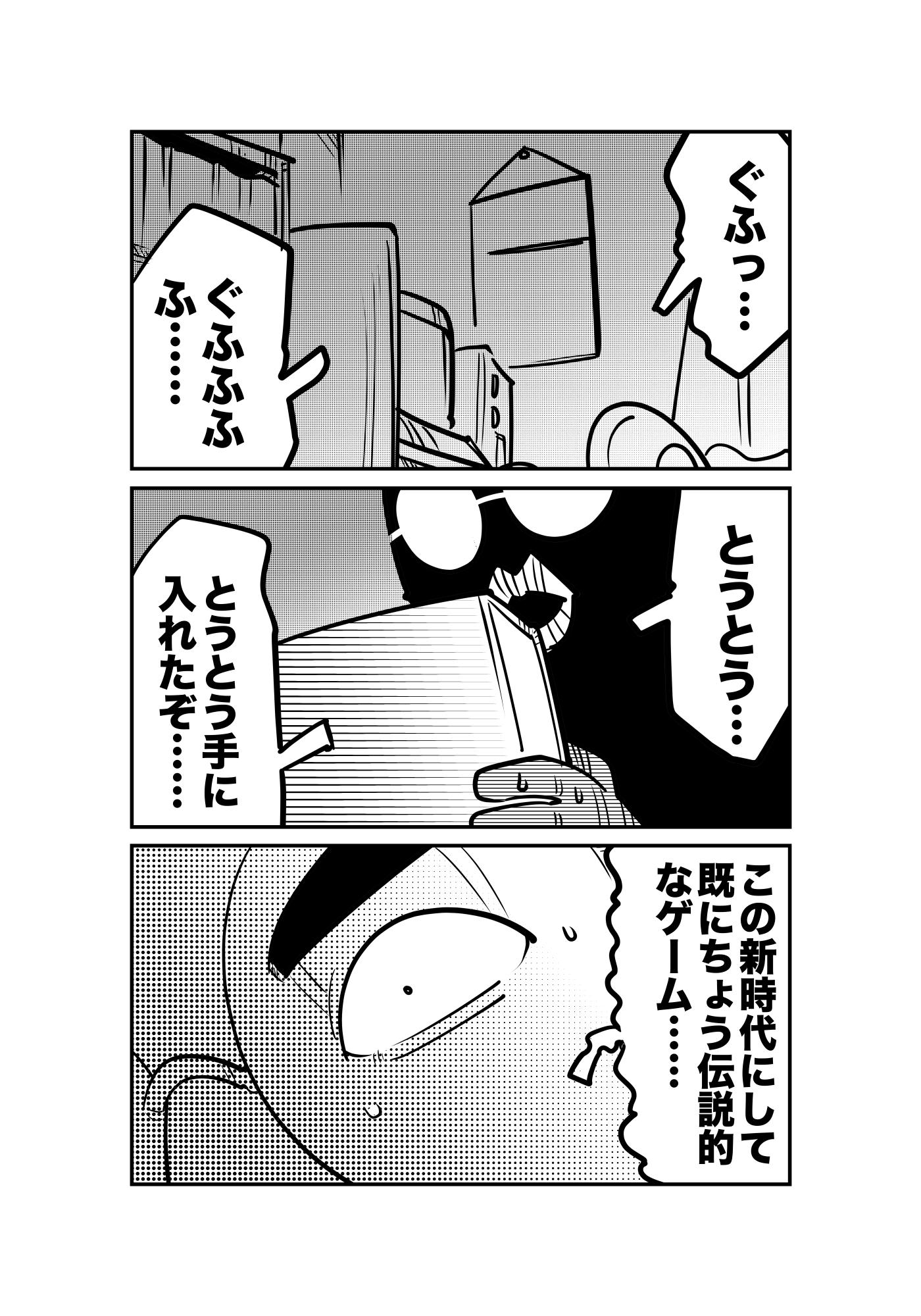 f:id:terashimaru117:20210915004338p:plain