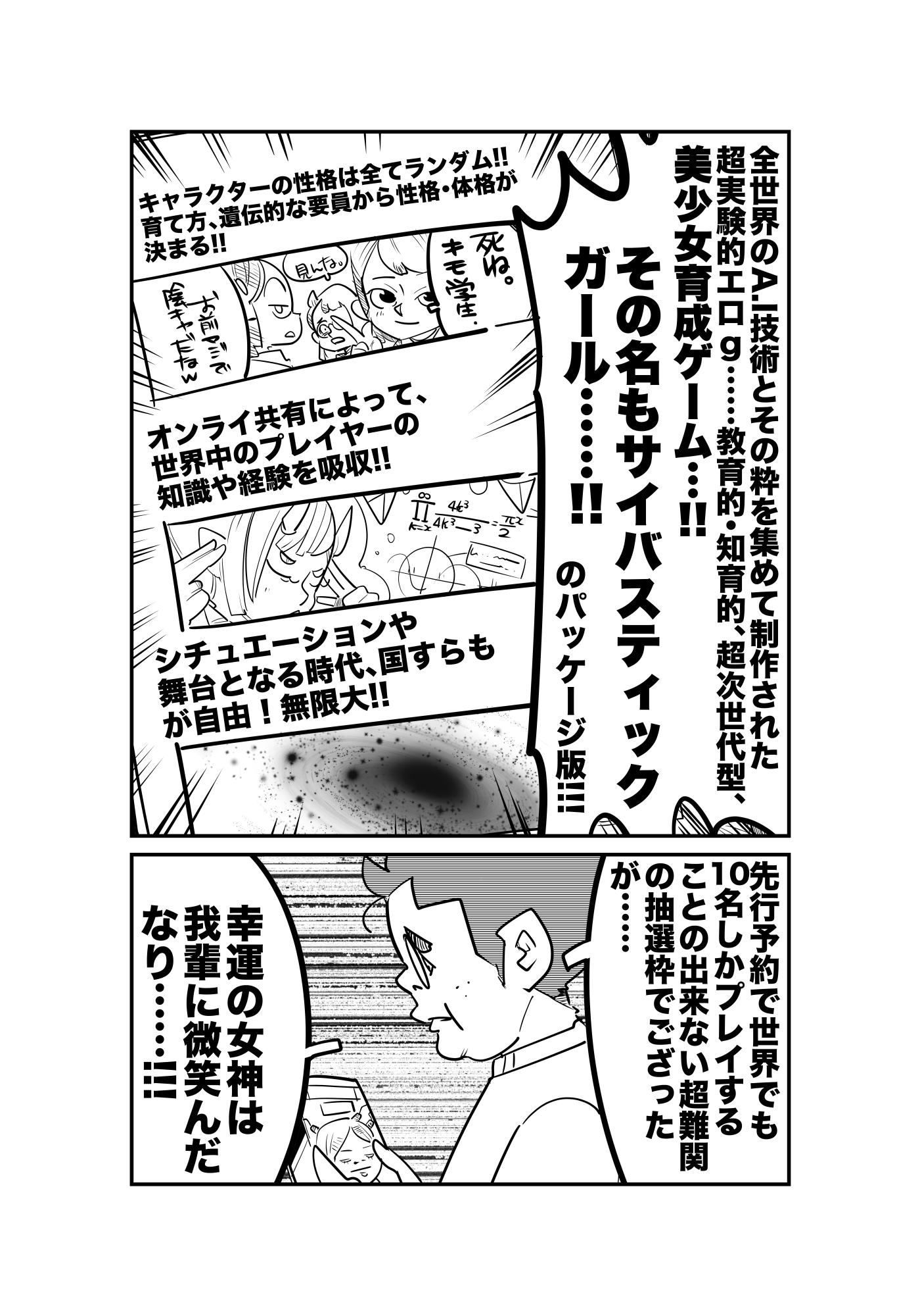 f:id:terashimaru117:20210915004357p:plain