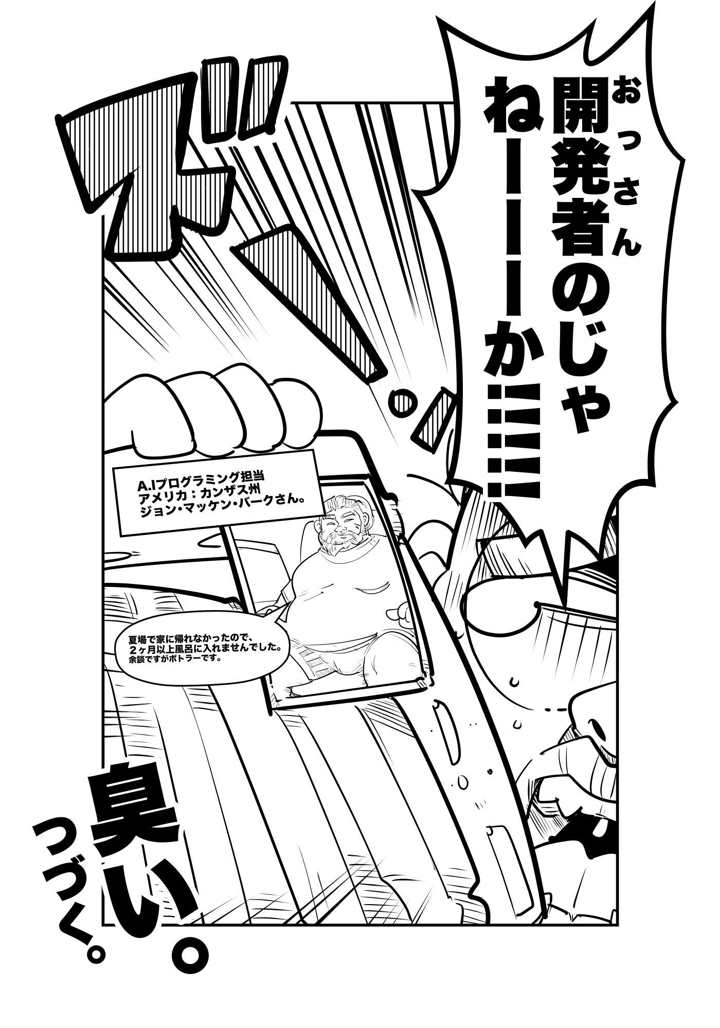 f:id:terashimaru117:20210915004408p:plain