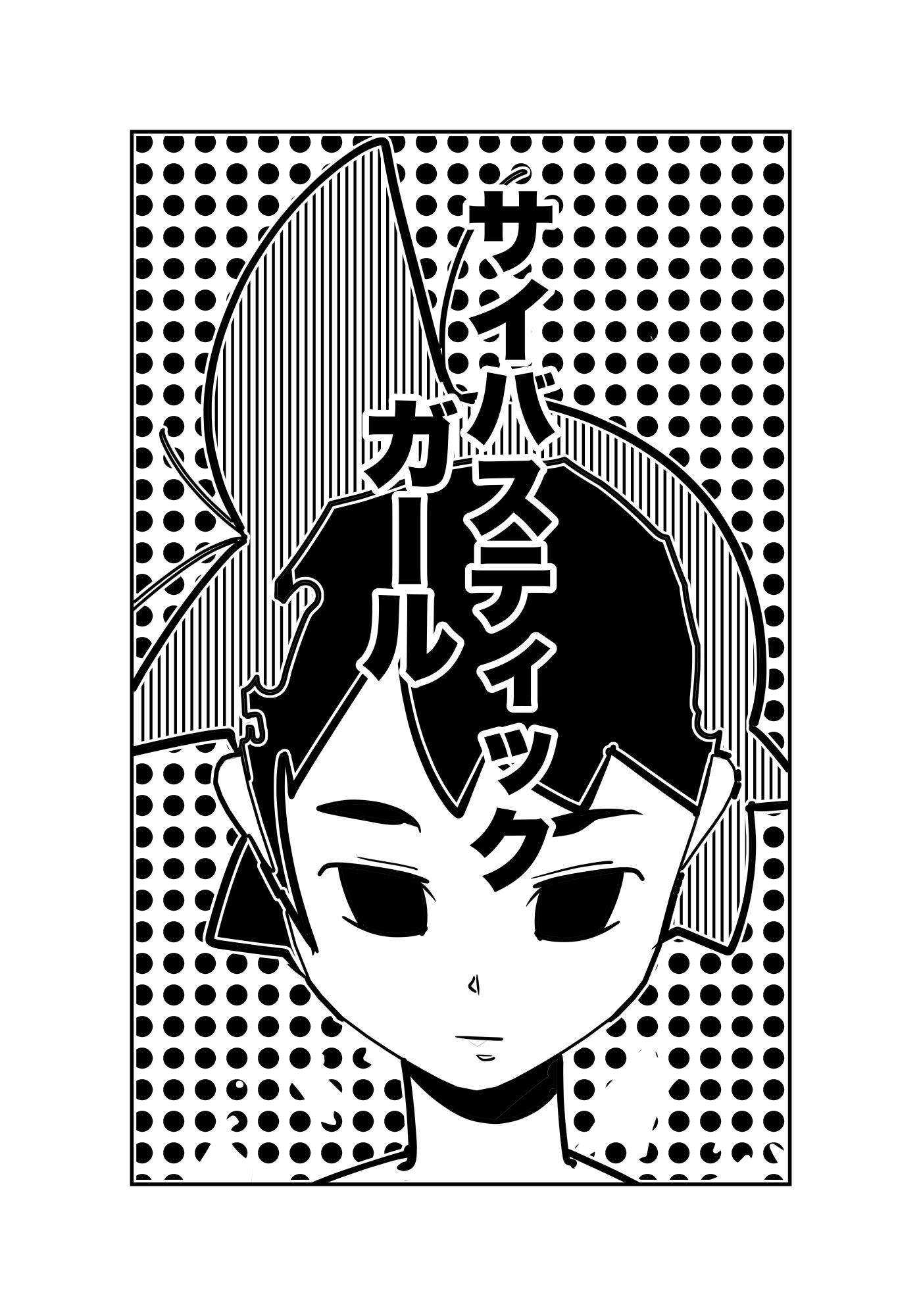 f:id:terashimaru117:20210915004458p:plain