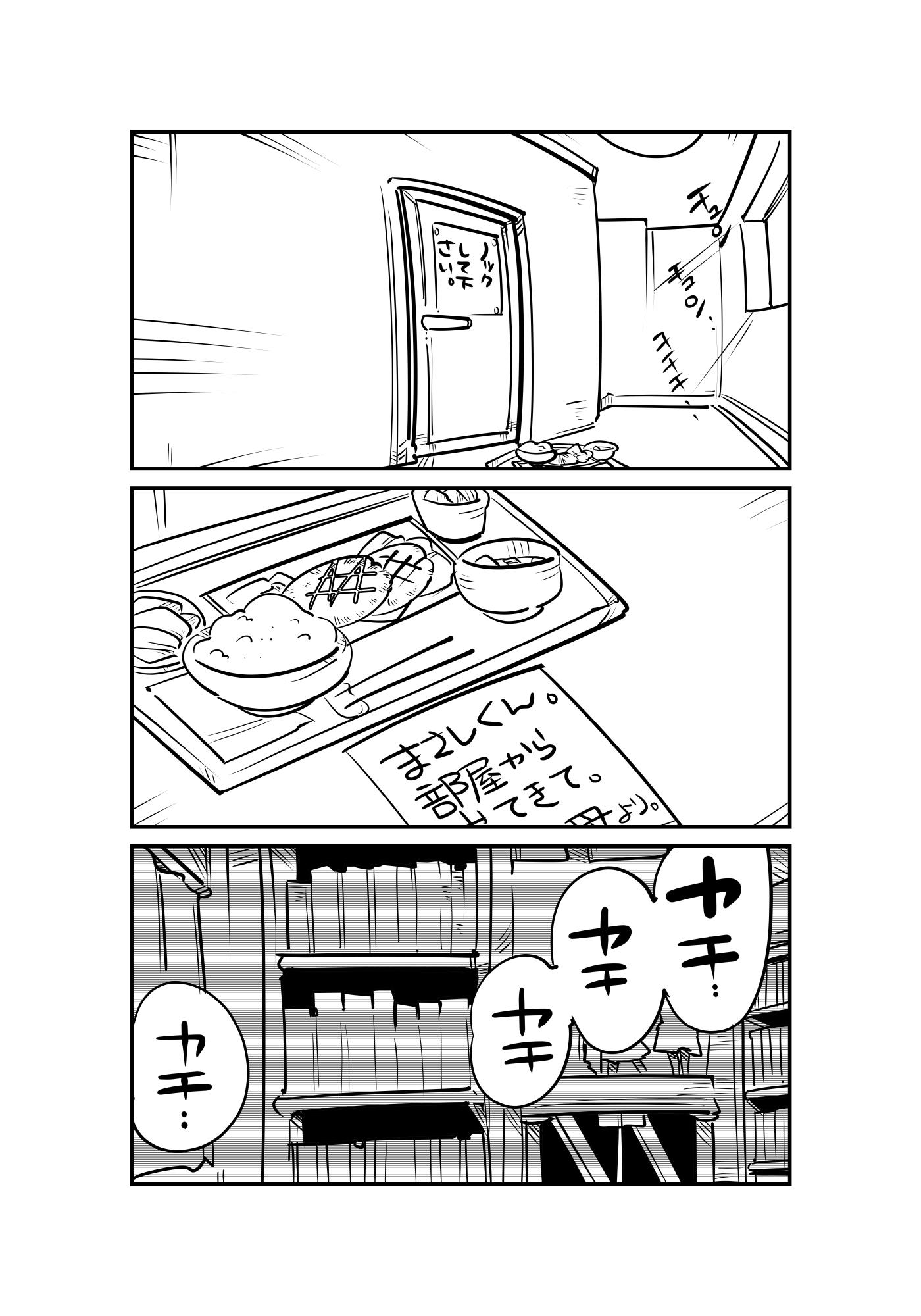 f:id:terashimaru117:20210915004833p:plain
