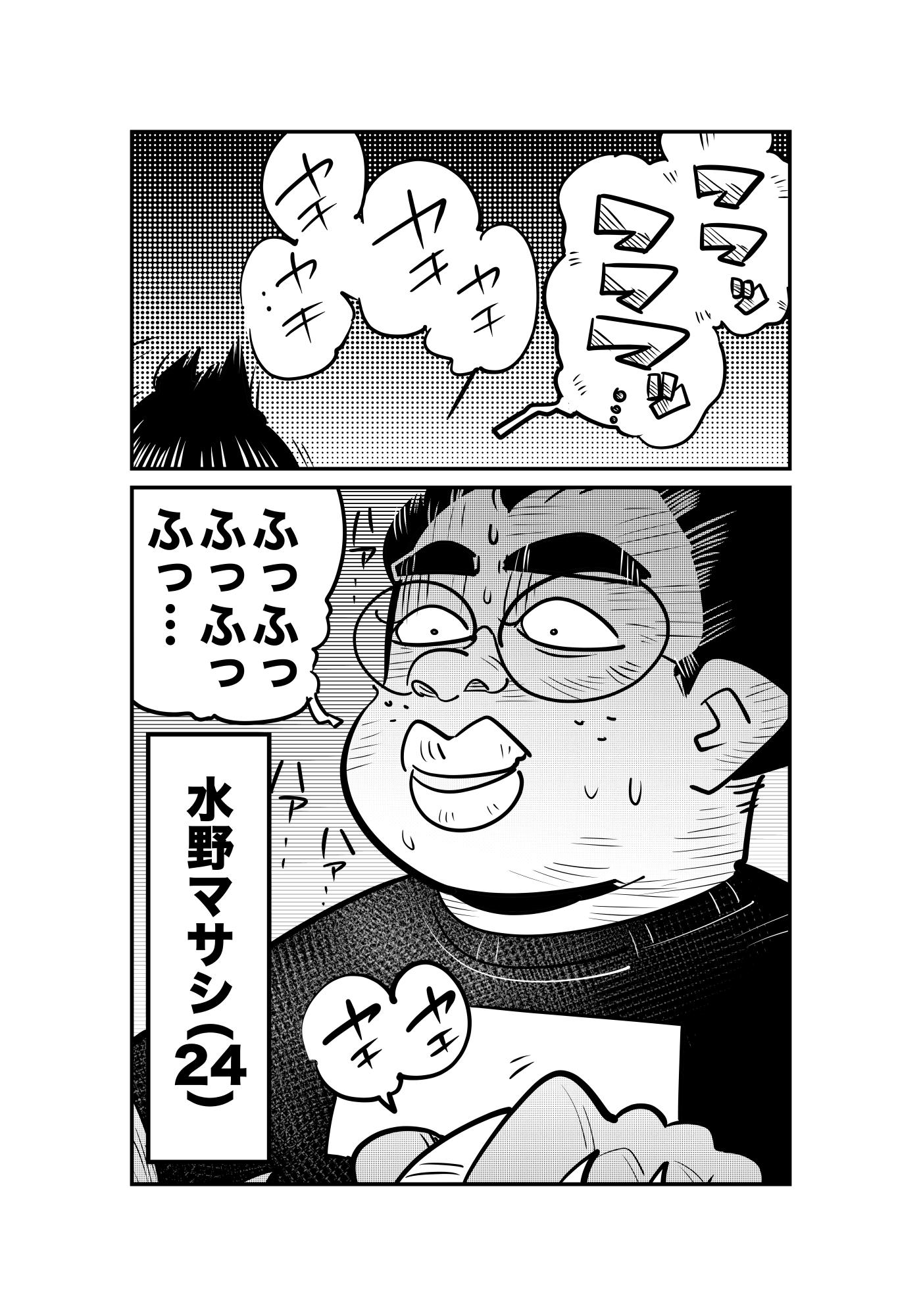 f:id:terashimaru117:20210915004838p:plain