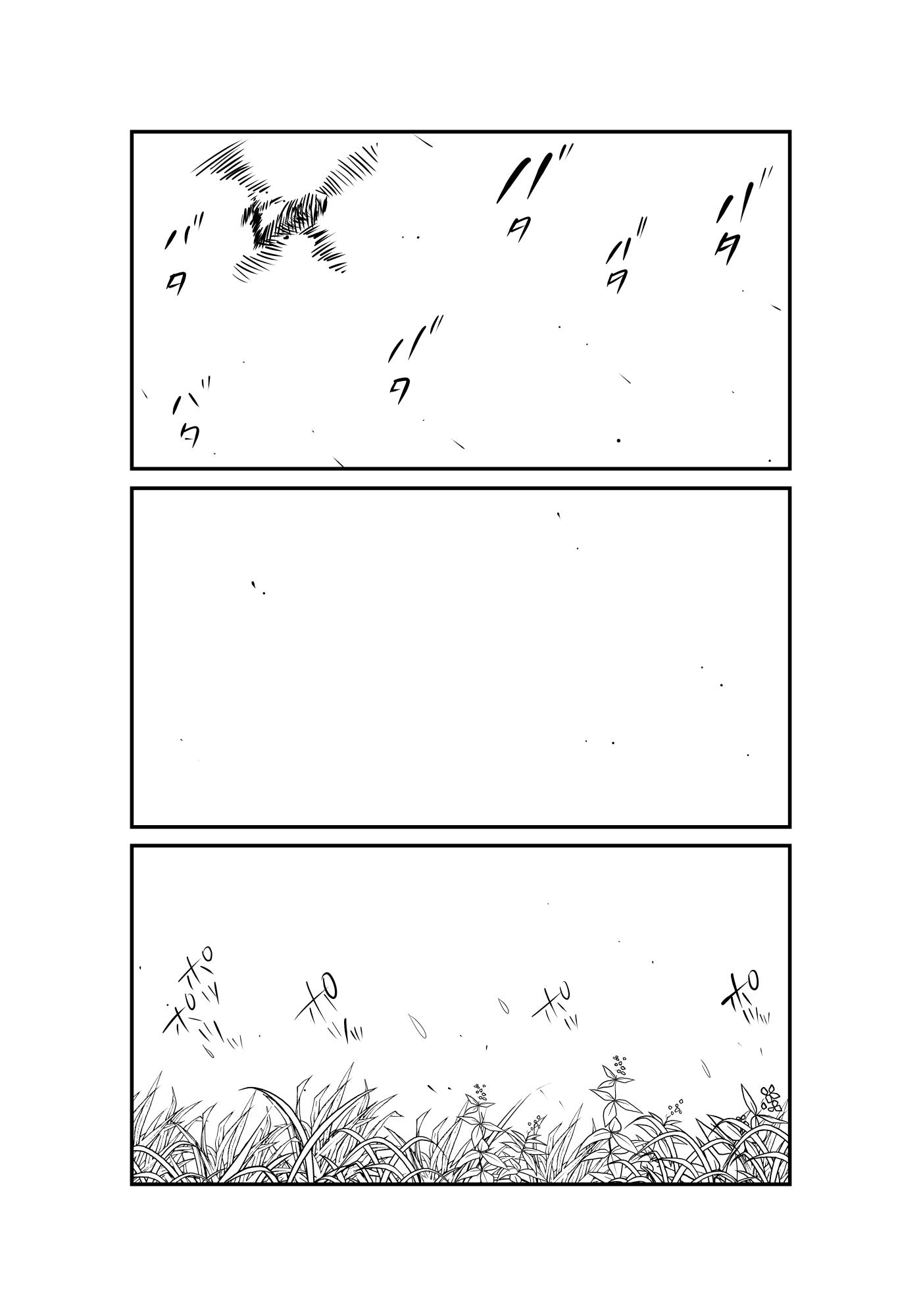 f:id:terashimaru117:20210915005048p:plain