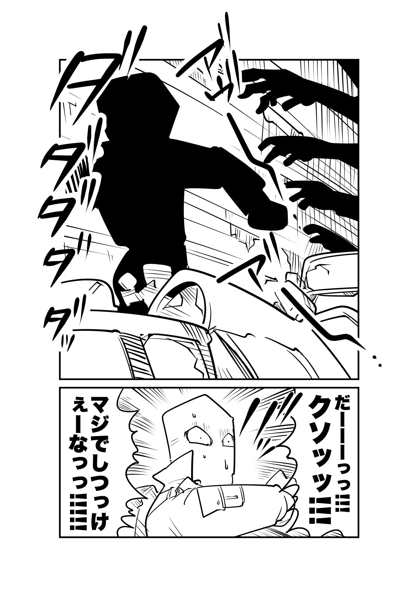 f:id:terashimaru117:20210915005105p:plain