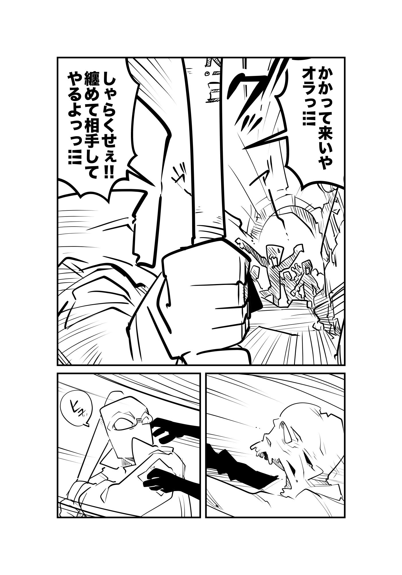 f:id:terashimaru117:20210915005110p:plain