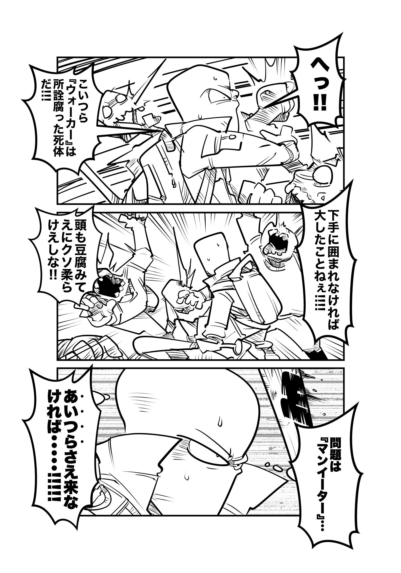f:id:terashimaru117:20210915005158p:plain