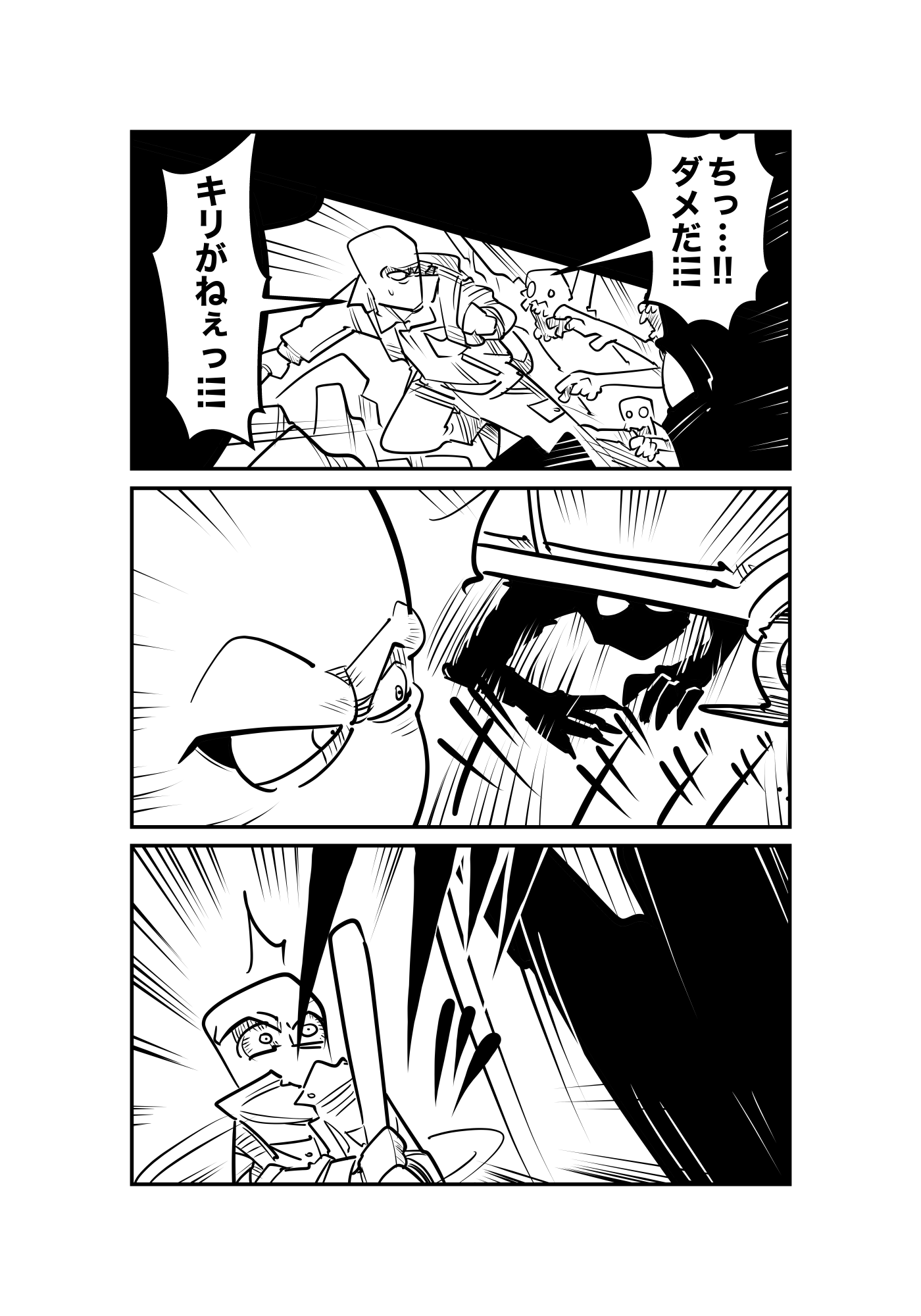 f:id:terashimaru117:20210915005203p:plain