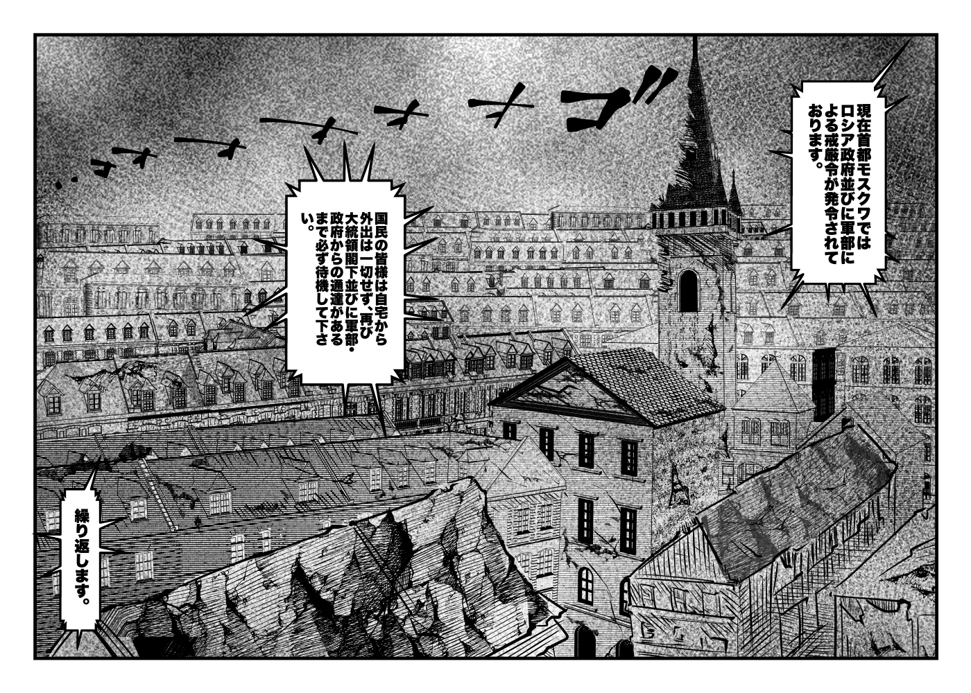 f:id:terashimaru117:20210915010518p:plain