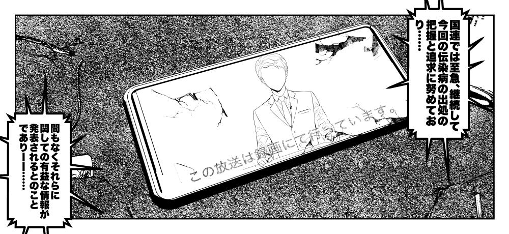 f:id:terashimaru117:20210915010541p:plain