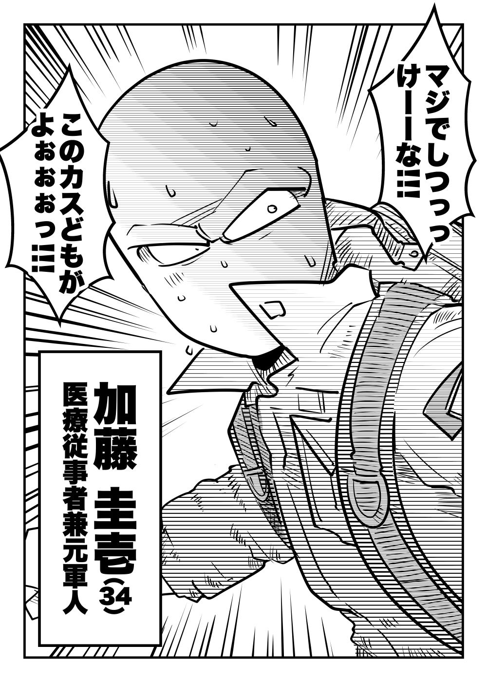 f:id:terashimaru117:20210915010628p:plain
