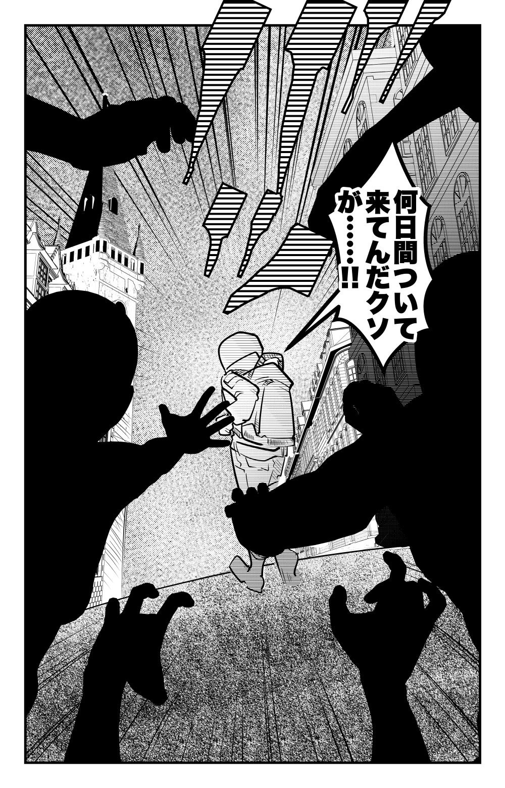 f:id:terashimaru117:20210915010632p:plain