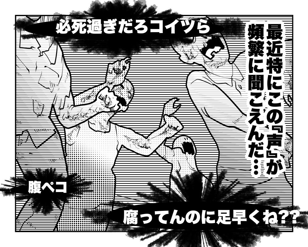 f:id:terashimaru117:20210915010734p:plain