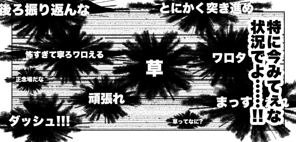 f:id:terashimaru117:20210915010738p:plain