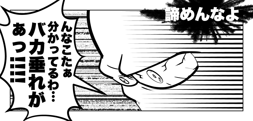 f:id:terashimaru117:20210915010742p:plain