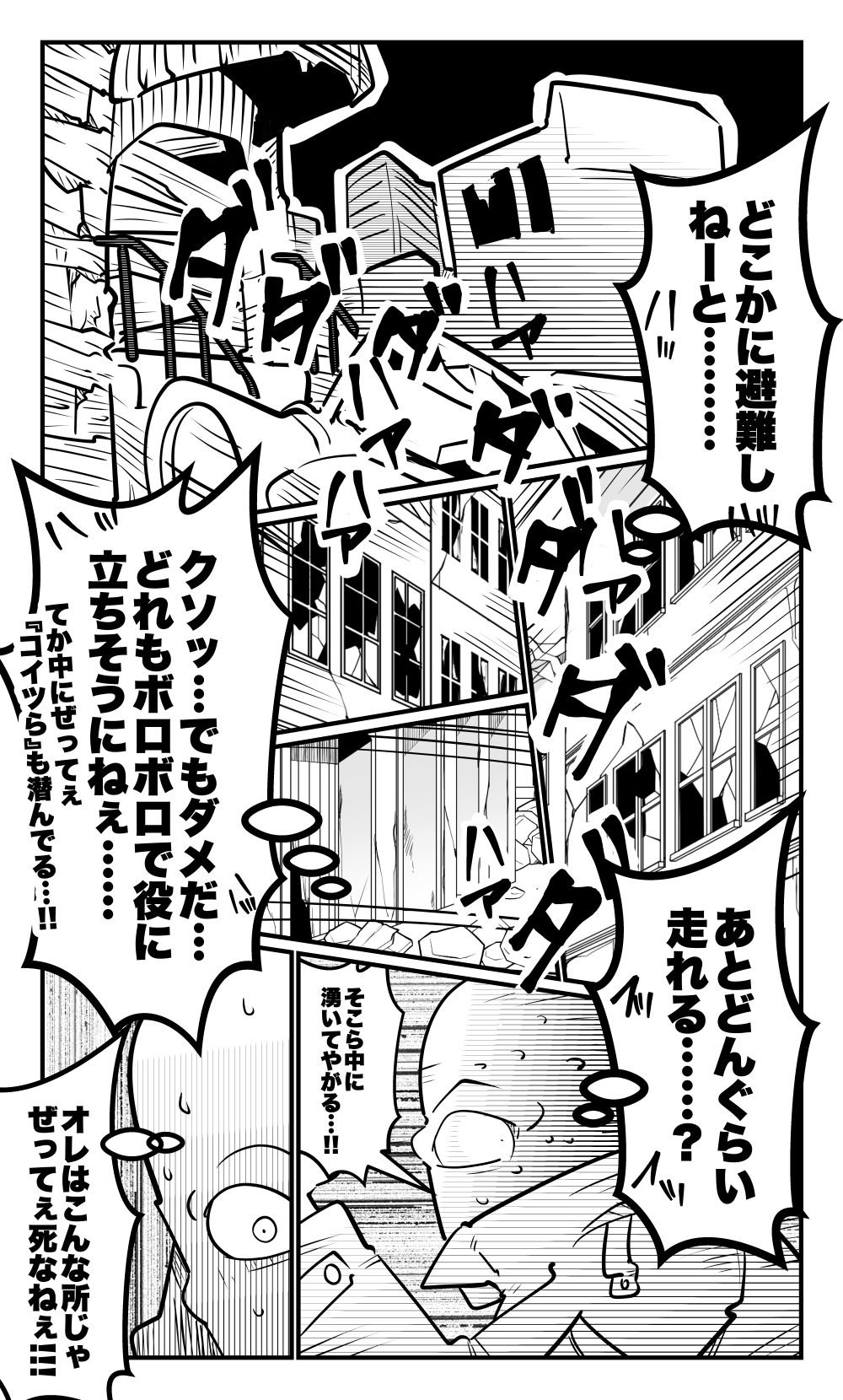 f:id:terashimaru117:20210915010745p:plain