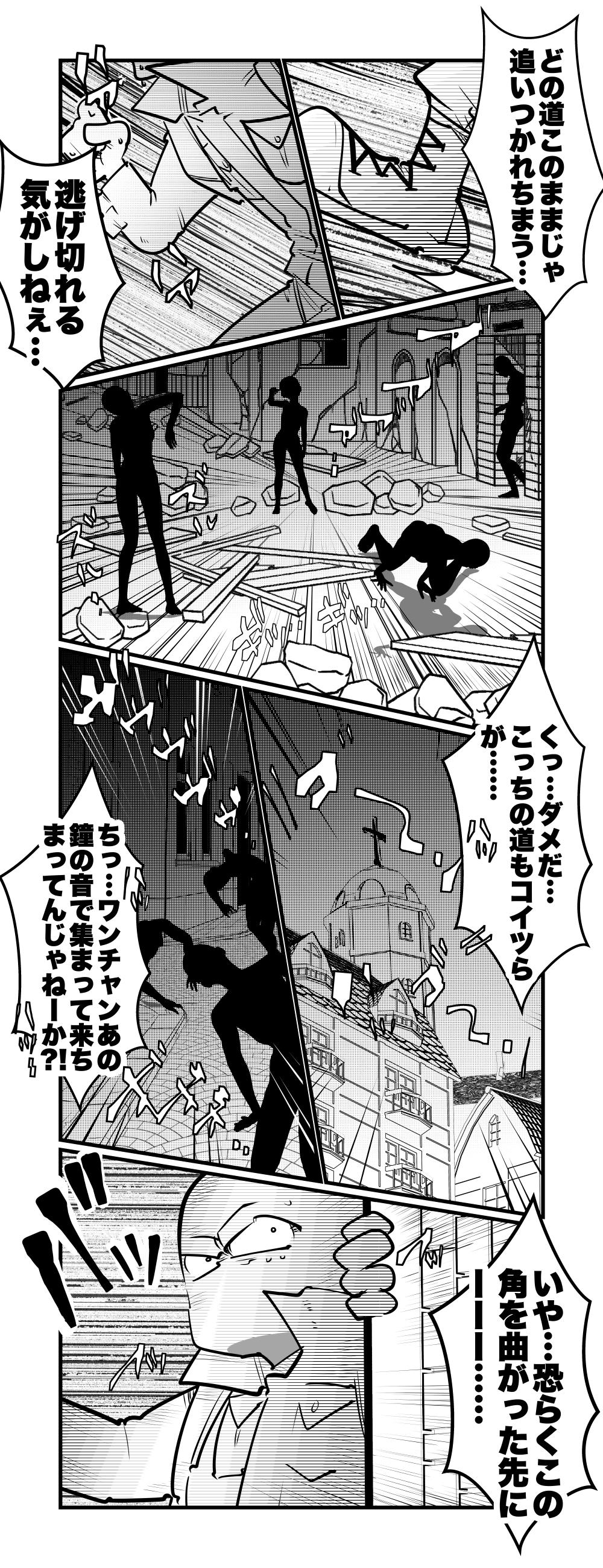 f:id:terashimaru117:20210915010932p:plain