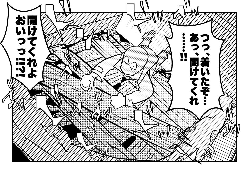f:id:terashimaru117:20210915010956p:plain