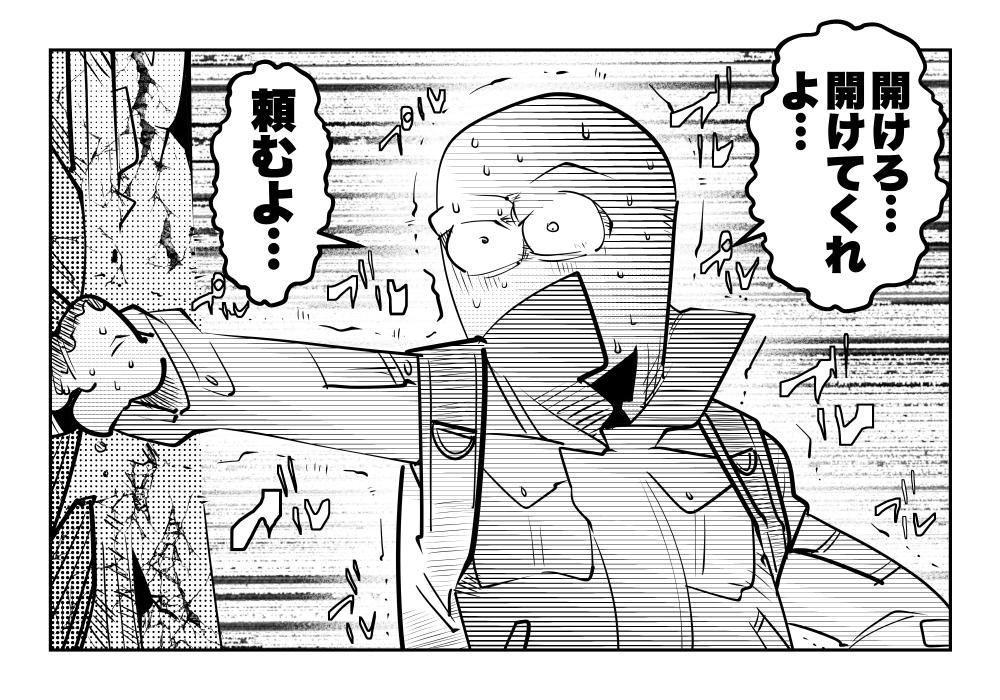 f:id:terashimaru117:20210915011049p:plain