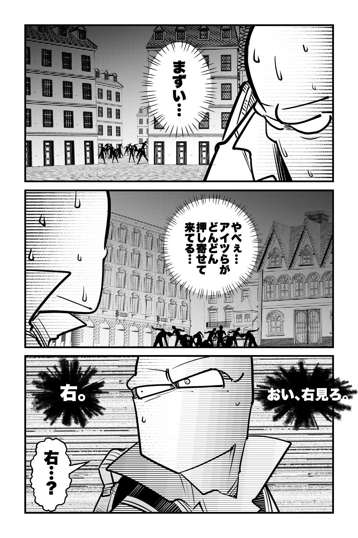 f:id:terashimaru117:20210915011053p:plain