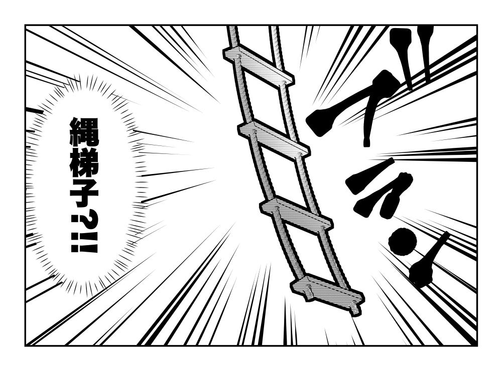f:id:terashimaru117:20210915011102p:plain