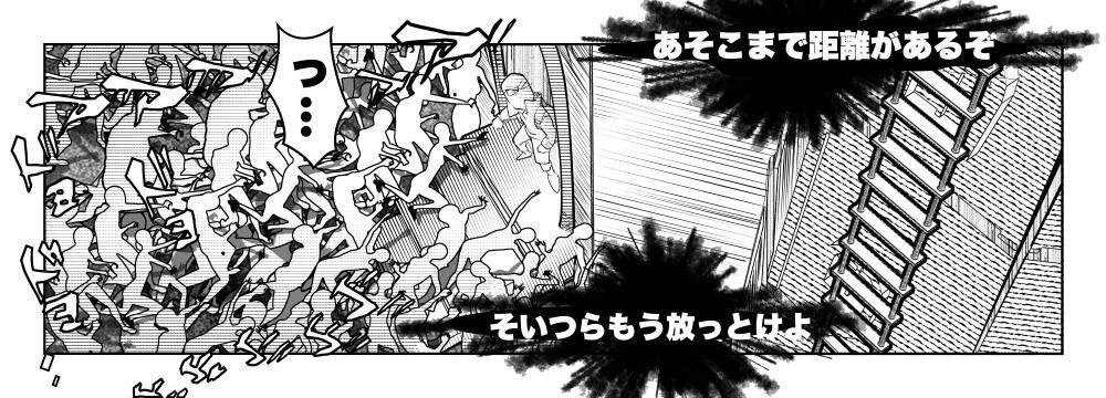 f:id:terashimaru117:20210915011250p:plain