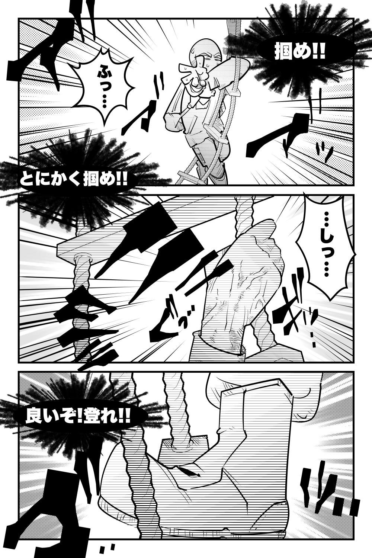 f:id:terashimaru117:20210915011409p:plain