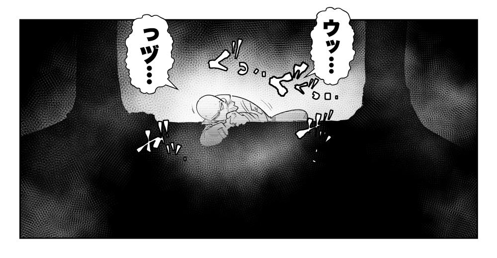 f:id:terashimaru117:20210915011710p:plain