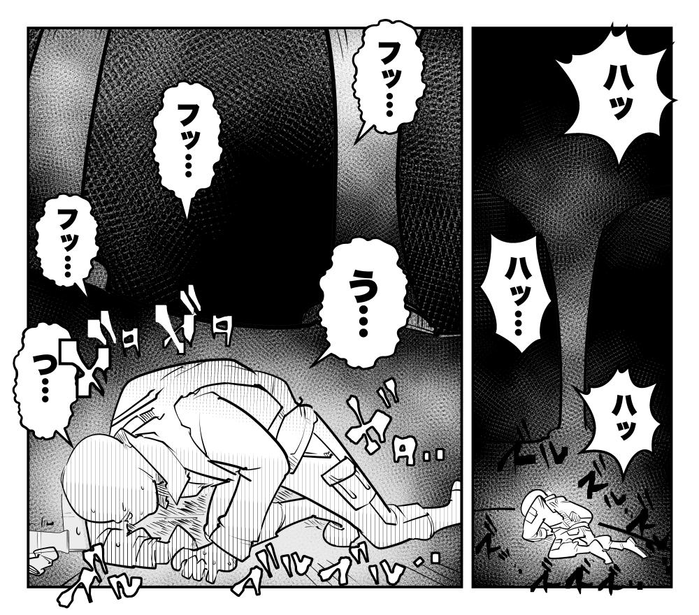 f:id:terashimaru117:20210915011720p:plain
