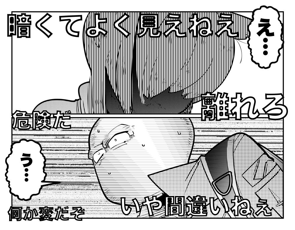f:id:terashimaru117:20210915011834p:plain