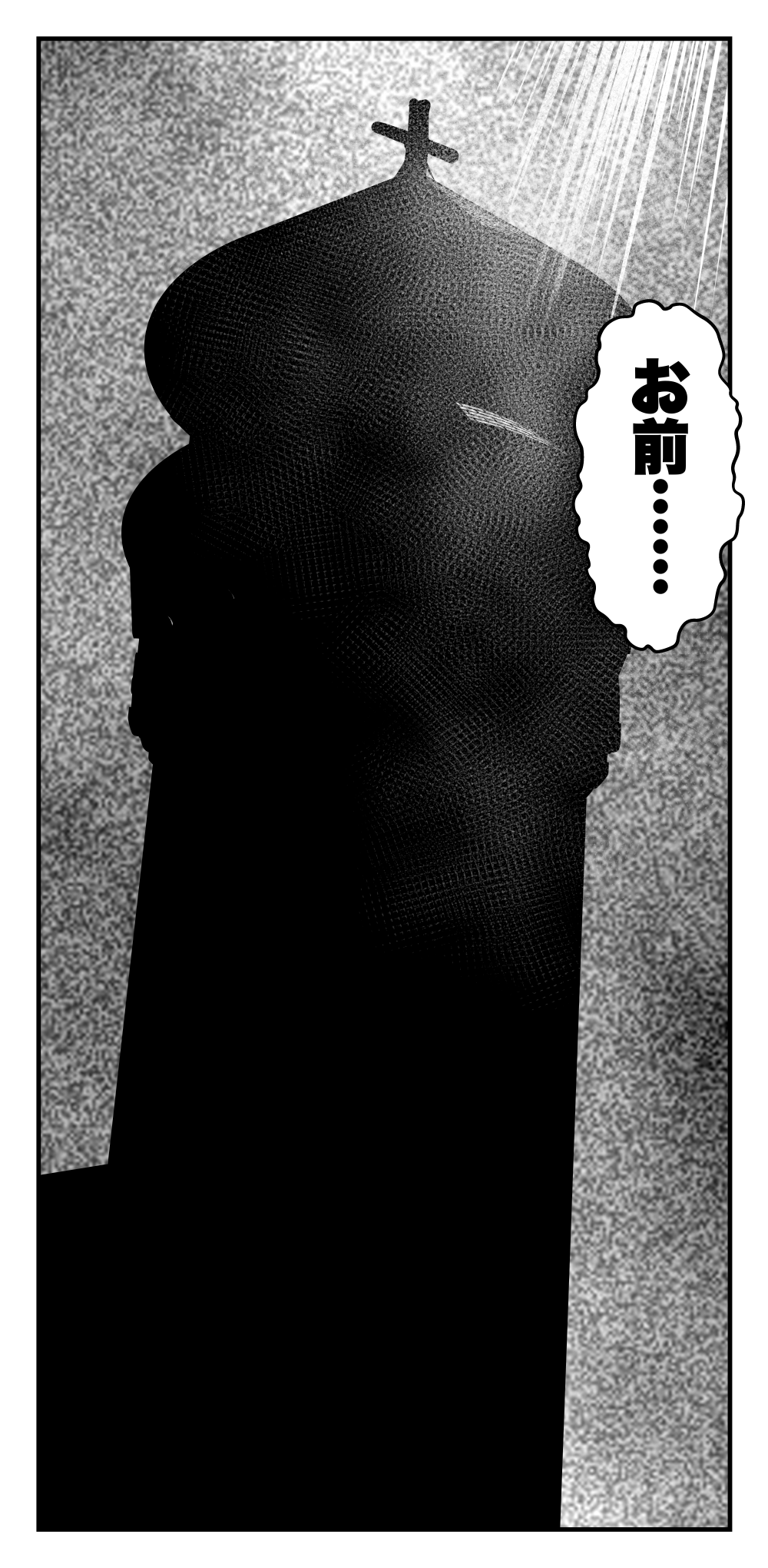 f:id:terashimaru117:20210915011854p:plain