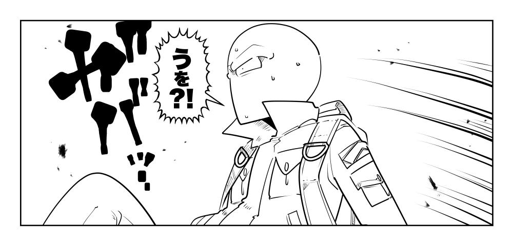 f:id:terashimaru117:20210915012856p:plain