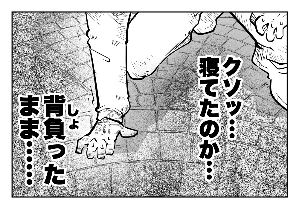 f:id:terashimaru117:20210915012906p:plain