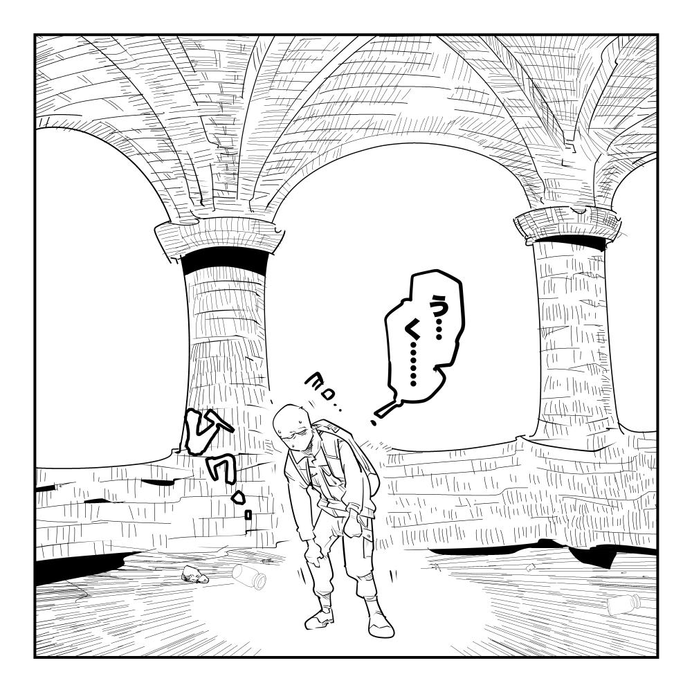 f:id:terashimaru117:20210915012910p:plain