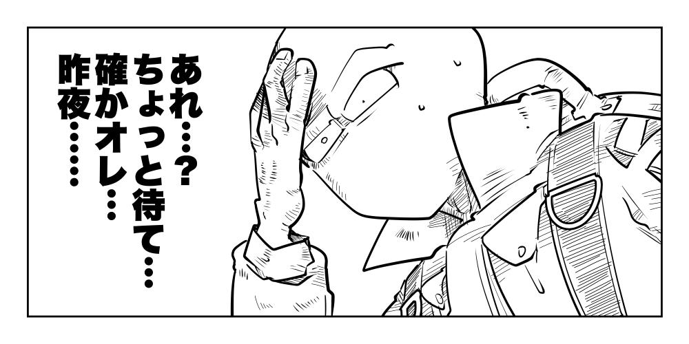 f:id:terashimaru117:20210915012943p:plain