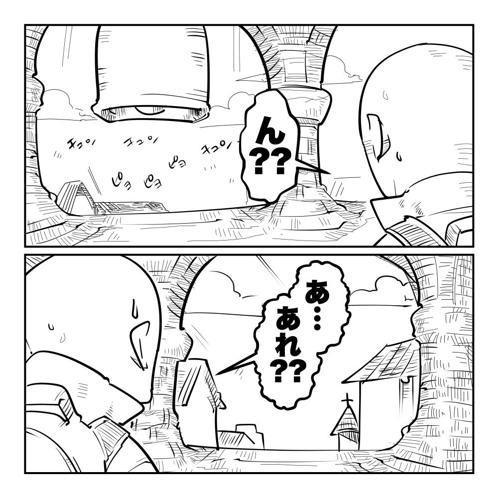 f:id:terashimaru117:20210915012946p:plain