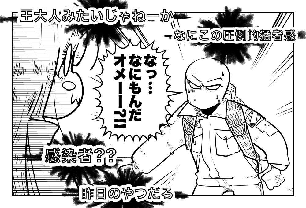 f:id:terashimaru117:20210915013008p:plain