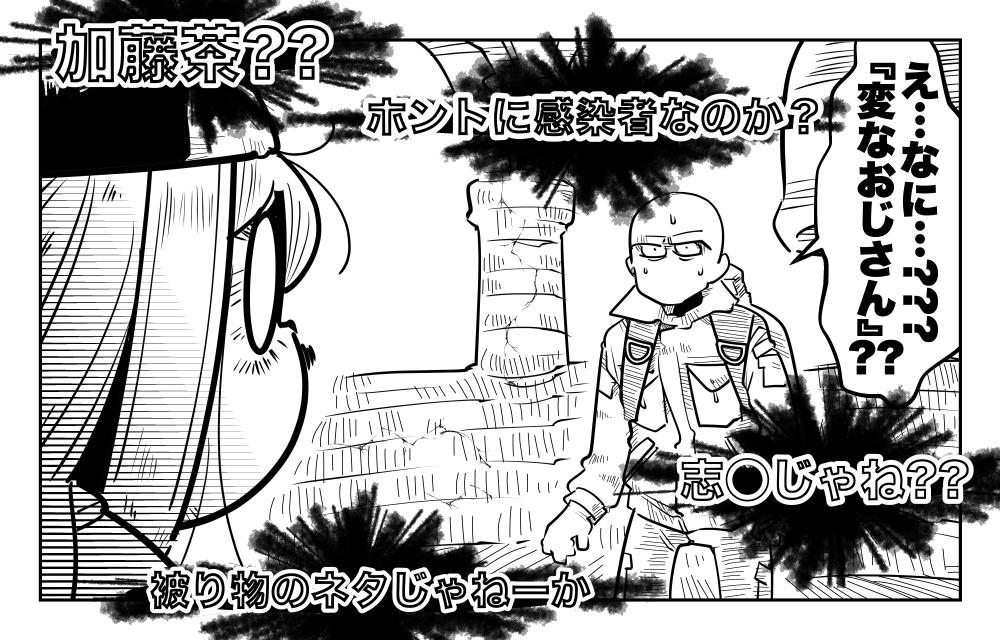 f:id:terashimaru117:20210915013015p:plain