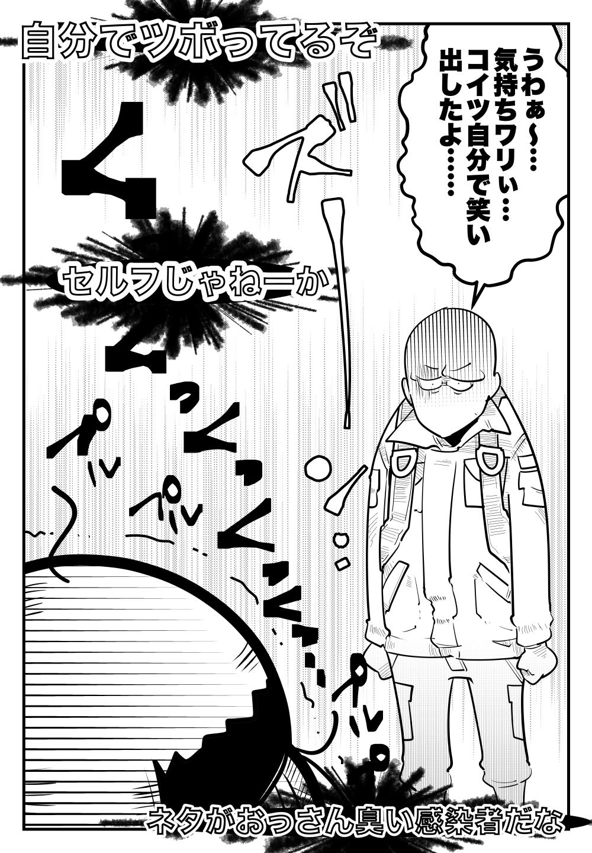 f:id:terashimaru117:20210915013027p:plain