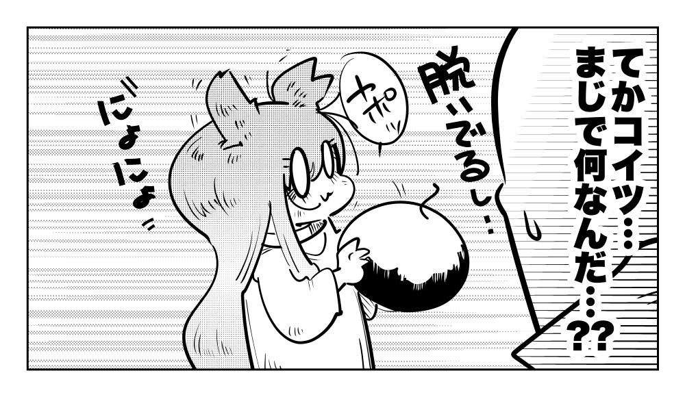 f:id:terashimaru117:20210915013159p:plain
