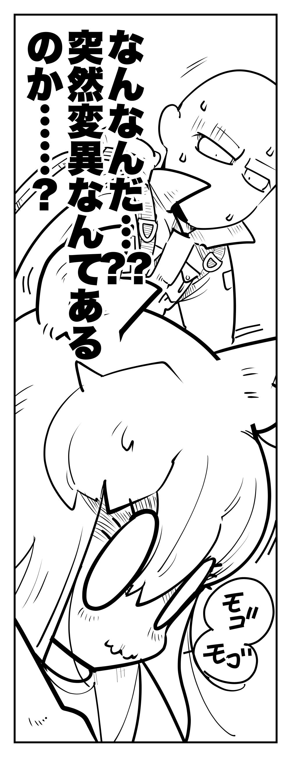 f:id:terashimaru117:20210915013214p:plain