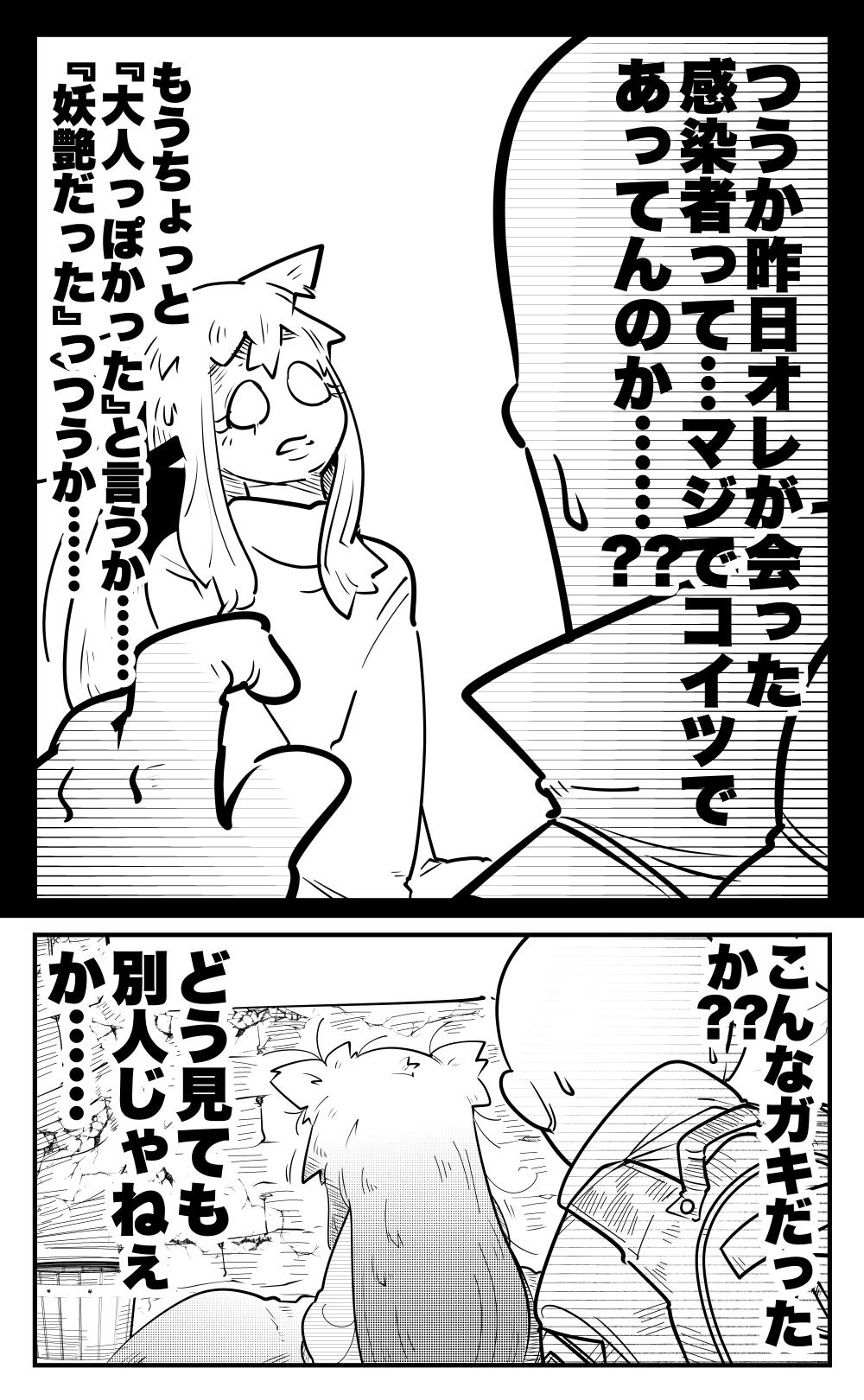 f:id:terashimaru117:20210915013246p:plain