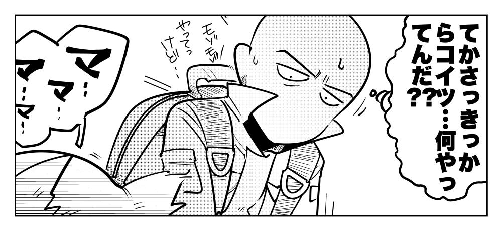 f:id:terashimaru117:20210915013250p:plain