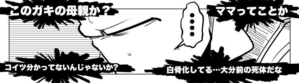 f:id:terashimaru117:20210915013325p:plain