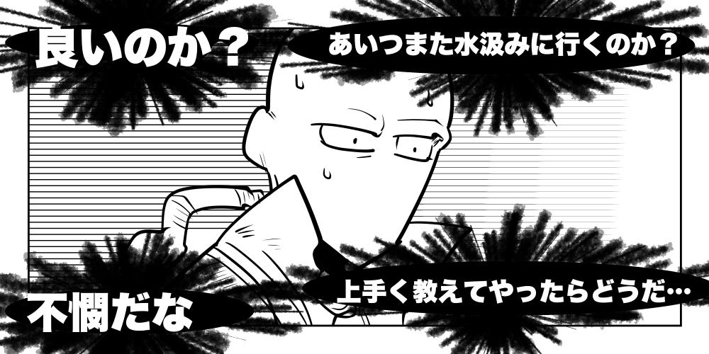 f:id:terashimaru117:20210915013359p:plain