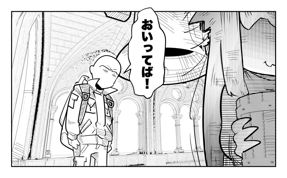 f:id:terashimaru117:20210915013409p:plain