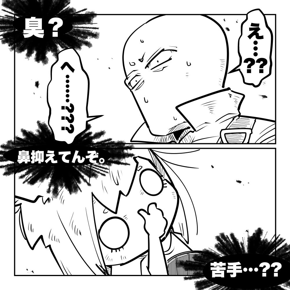 f:id:terashimaru117:20210915013434p:plain