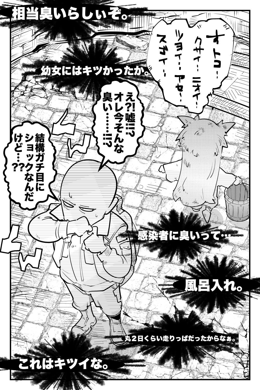 f:id:terashimaru117:20210915013438p:plain