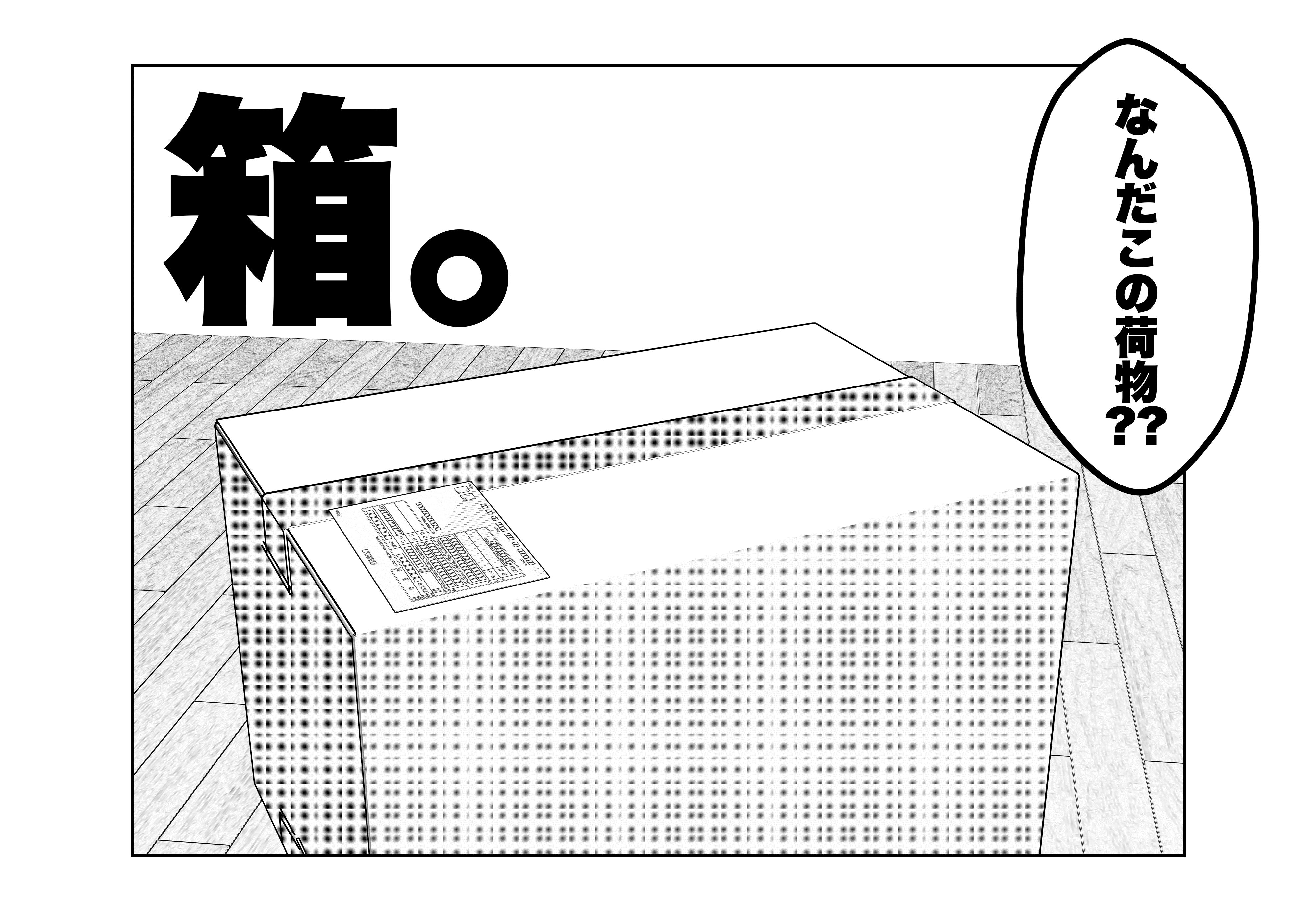 f:id:terashimaru117:20210915014021p:plain