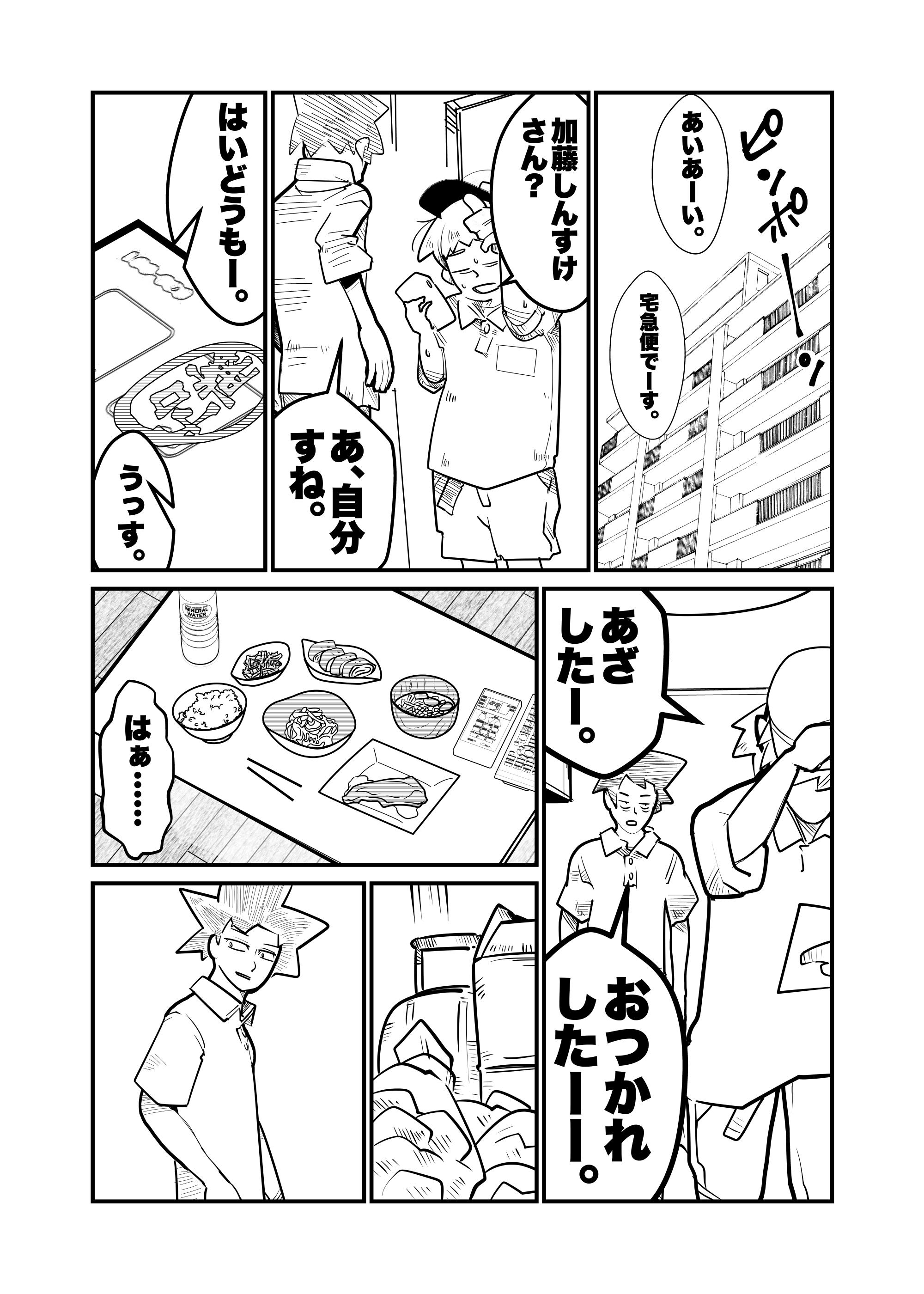 f:id:terashimaru117:20210915014059p:plain